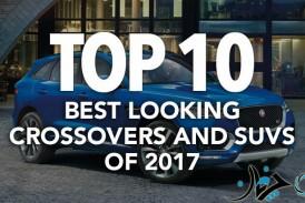 10 شاسیبلند زیبای سال 2017 را بشناسید!