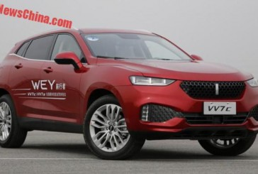 عرضه خودروی VV7 در بازار چین!