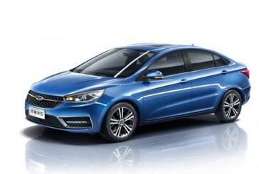 مدیران خودرو شرایط فروش چری آریزو ۵ در سه مدل مختلف را اعلام کرد!