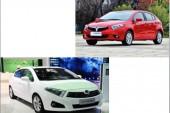 فروش ویژه خودروهای خانواده برلیانس به مناسبت عید فطر!