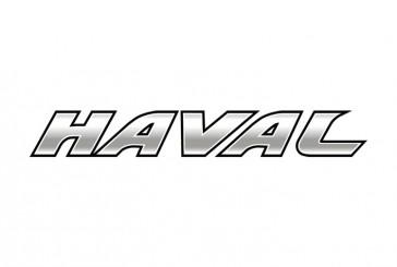هاوال H4S: یک شاسیبلند جدید دیگر از چین