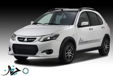 تا ساعاتی دیگر فروش اینترنتی خودروی ایرانی کوییک آغاز میشود