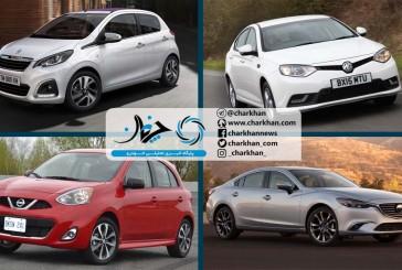 تفاوت خرید خودرو با ۵۰ میلیون تومان در ایران با اروپا چقدر است؟