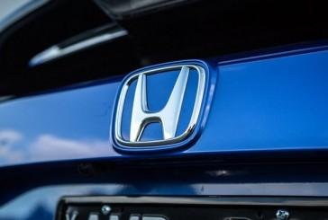هوندا و هیتاچی برای تولید پیشرانه الکتریکی با هم همکاری میکنند!