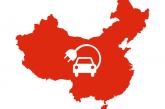 تولید 7 میلیون خودروی برقی تا سال 2025 توسط چینیها!