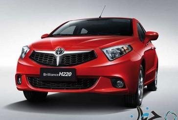 فروش ویژه دو خودروی برلیانس H230 و H220 آغاز شد!