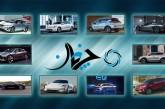 ۱۰ خودرو تمامالکتریکی که سرنوشت صنعت خودروسازی را تغییر خواهند داد!