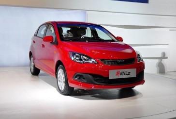 تولید ۹ مدل خودرو در کشور متوقف شد!