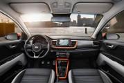 قیمت خودروهای کیاموتورز در بازار و نمایندگی چقدر است؟ (اسفند ۹۶)