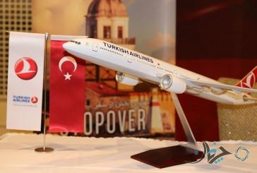ترکیش ایرلاین به مسافران ایرانی در استانبول هتل رایگان میدهد!