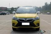 عرضه دو خودروی جدید توسط کارمانیا تا پایان سال جاری!