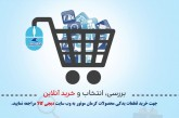 همکاری کرمان موتور این بار با دیجی کالا!