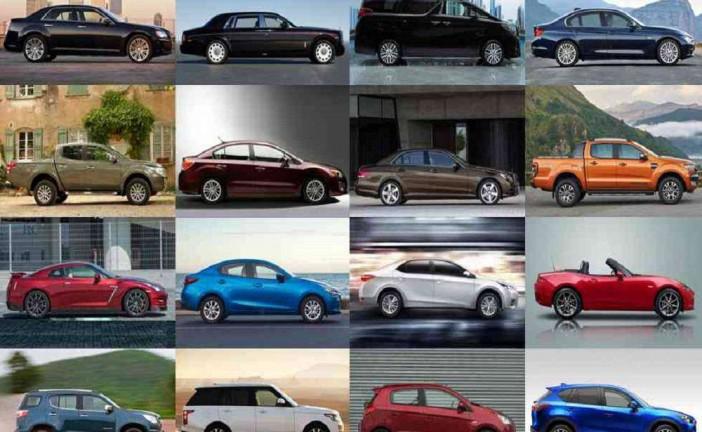 با کلاسبندی انواع خودروها آشنا شوید!