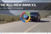 بررسی بیامو X3 جدید (ویدئوی اختصاصی)