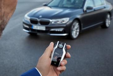 BMW سوییچ اتومبیل را حذف میکند!