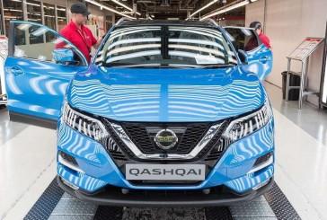 نیسان تولید محصولات خود در ژاپن را به مدت ۲ هفته متوقف کرد