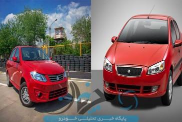 مقایسه ساینا و رانا: دستپخت نهچندان خوشمزه مهندسان ایرانی!