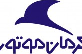 آخرین قیمت محصولات کرمان موتور در کارخانه و بازار (۱۸ فروردین ۹۷)