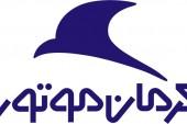 جزئیات شرایط جدید فروش محصولات هیوندای اعلام شد (فروردین ۹۷)