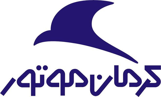 آخرین قیمت محصولات کرمان موتور در کارخانه و بازار تهران (۲۹ فروردین ۹۷)
