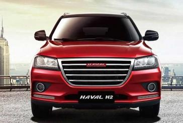 بازگشت مجدد هاوال با گروه بهمن به بازار خودروی ایران!