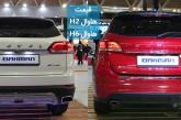 قیمت خودروهای هاوال H2 و H6 توسط بهمن موتور برای بازار ایران اعلام شد