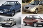 کدام خودروها به تازگی تولیدشان متوقف شده است؟