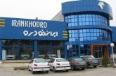 افتتاح خط تولید دو محصول جدید در ایران خودرو!
