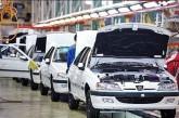 قیمت خودروها افزایش مییابد یا ثابت میماند؟!