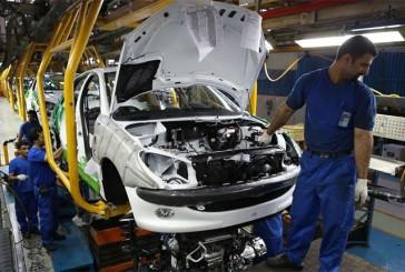 عجیب اما واقعی؛ سانسور در گزارش کیفی خودروهای تولید شده توسط خودروسازان!