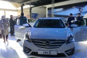 گزارش اختصاصی چرخان از غرفه هایما و خودروی M5