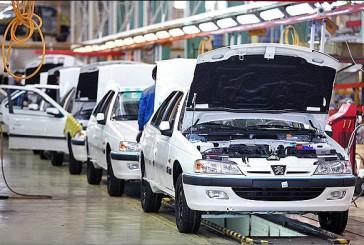 تولید خودروی سواری در سال جاری ۳ درصد کاهش مییابد؟