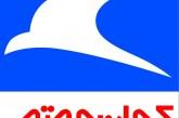 جدیدترین شرایط فروش نقد و اقساط محصولات لیفان اعلام شد (خرداد ۹۷)