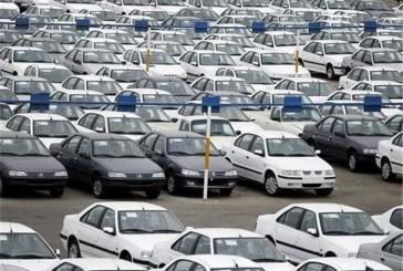 خودروهای مدل ۹۷ با قیمت های جدید به بازار آمدند!