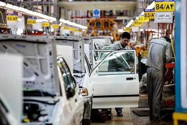 شرط بازگشت خودروهای قدیمی به خط تولید!