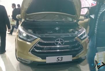 حضور ایران خودرو و کارمانیا در نمایشگاه خودرو اصفهان ۹۶!