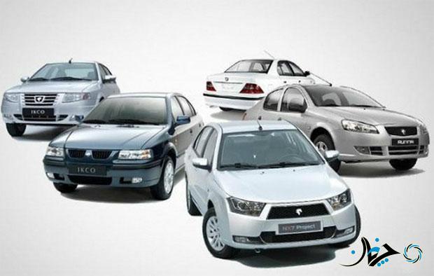 افزایش قیمت خودرو ایرانخودرو