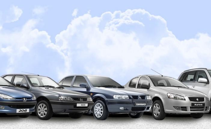 لیست قیمت جدید خودروهای ایرانخودرو در ماه پایانی سال ۹۶