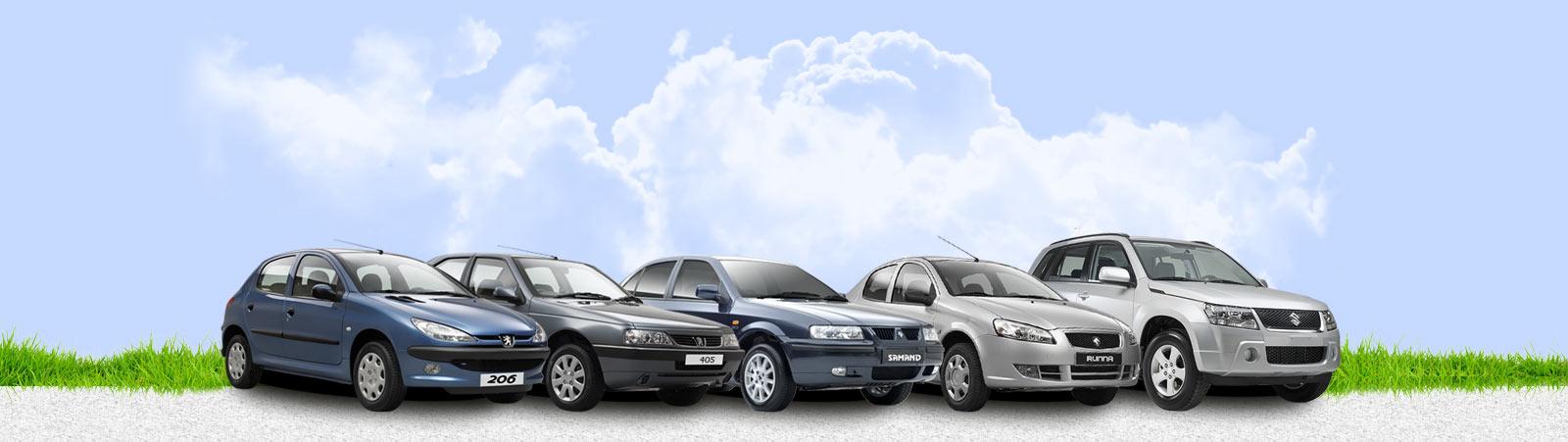فروش خودروهای کارکرده ایرانخودرو گرانی خودرو محصولات ایرانخودرو