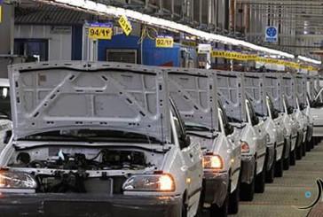 خطتولید ۱۰مدل خودرو در تابستان۹۷ متوقف خواهد شد!