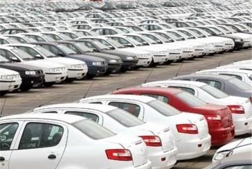 آخرین قیمت خودروهای داخلی در بازار آزاد تهران؛ آغاز صعود! (۱۰ بهمن ۹۶)