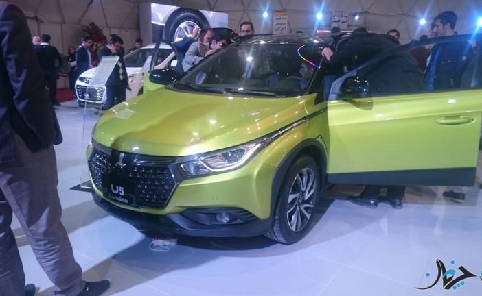 لوکسژن و الیز خودرو برندهای جدید نمایشگاه خودرو اصفهان ۹۶