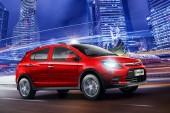تولید چند مدل از خودروهای چینی، متوقف شد