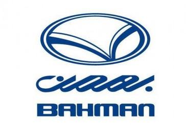 با چقدر نقدینگی میتوان خودروهای کارکرده گروه بهمن را خرید؟ (بهمن ۹۶)