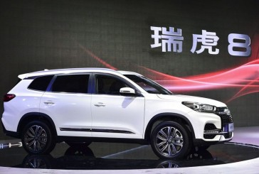 خودرو چری تیگو ۸ در کشور چین معرفی شد