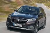 جدیدترین شرایط فروش محصولات بورگوارد توسط کیان موتور وارنا اعلام شد