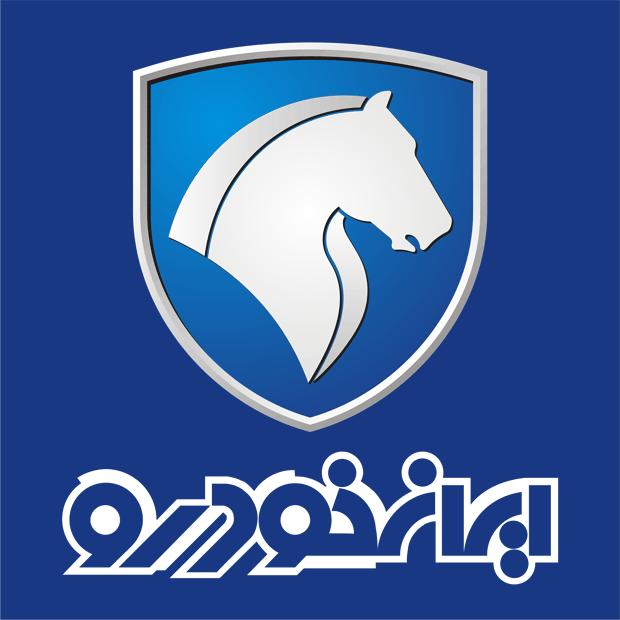 شرایط فروش ایرانخودرو پژو 207 صندوقدار پیش فروش ایرانخودرو