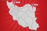 افتتاح شعب جدید ایرتویا در کشور
