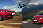 مقایسه کوئیک اتوماتیک با برلیانس H220 اتوماتیک، جدال دو محصول سایپا با یک دیگر!