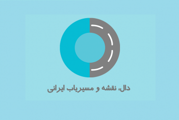 بررسی اپلیکیشن دال؛ نقشه و مسیریاب ایرانی